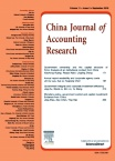 China Journal of Accounting Research2018年03期