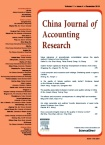 China Journal of Accounting Research2018年04期