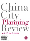 China City Planning Review2018年03期