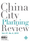 China City Planning Review2018年04期
