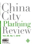 China City Planning Review2019年01期