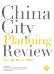 China City Planning Review2019年02期