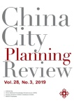 China City Planning Review2019年03期