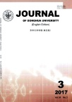 Journal of Donghua University(English Edition)2017年03期