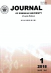Journal of Donghua University(English Edition)2018年01期