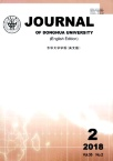 Journal of Donghua University(English Edition)2018年02期