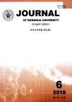 Journal of Donghua University(English Edition)2018年06期