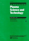 Plasma Science and Technology2017年07期