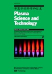 Plasma Science and Technology2018年02期