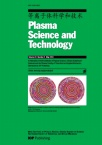 推荐杂志:Plasma Science and Technology