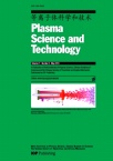 Plasma Science and Technology2019年05期