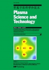 Plasma Science and Technology2019年07期