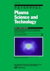 Plasma Science and Technology2019年08期