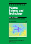 Plasma Science and Technology2019年09期