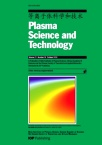 Plasma Science and Technology杂志2019年第10期