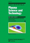 Plasma Science and Technology杂志2019年第12期