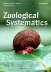 Zoological Systematics杂志2018年第02期