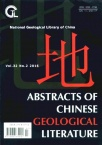 Abstracts of Chinese Geological Literature2016年02期