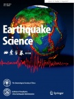 Earthquake Science2017年04期