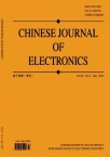 Chinese Journal of Electronics杂志19年04期