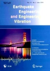 Earthquake Engineering and Engineering Vibration2016年02期