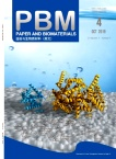 Paper and Biomaterials2019年04期