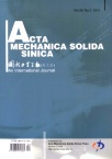 推荐杂志:Acta Mechanica Solida Sinica