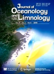 Journal of Oceanology and Limnology2019年02期