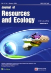Journal of Resources and Ecology杂志2020年第01期