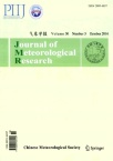 Journal of Meteorological Research2016年05期