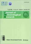 Journal of Meteorological Research2016年06期