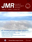 Journal of Meteorological Research2017年05期
