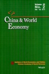 China & World Economy2014年02期
