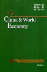 China & World Economy2014年04期