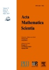 Acta Mathematica Scientia(English Series)2017年02期