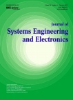Journal of Systems Engineering and Electronics2019年01期