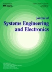 Journal of Systems Engineering and Electronics2019年02期