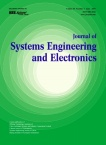 Journal of Systems Engineering and Electronics2019年03期