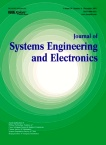 Journal of Systems Engineering and Electronics2019年06期