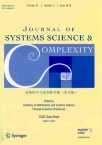 Journal of Systems Science & Complexity2018年03期