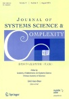 Journal of Systems Science & Complexity2018年04期