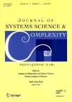 Journal of Systems Science & Complexity2019年03期