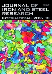 Journal of Iron and Steel Research(International)2016年12期