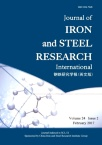 Journal of Iron and Steel Research(International)2017年02期