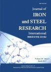 Journal of Iron and Steel Research(International)2017年03期