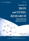 Journal of Iron and Steel Research(International)2017年04期
