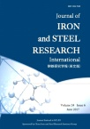 Journal of Iron and Steel Research(International)2017年06期