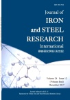 Journal of Iron and Steel Research(International)2017年12期