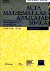Acta Mathematicae Applicatae Sinica2018年04期