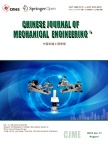 Chinese Journal of Mechanical Engineering2018年04期